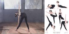 Sari-Sari - Yoga (bento) Ad